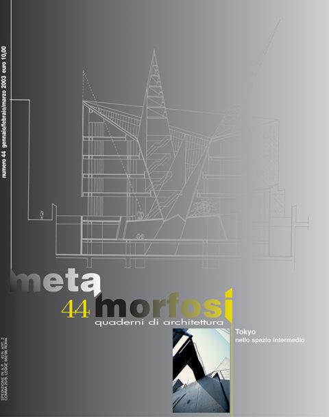 Metamorfosi 44 - Copertina