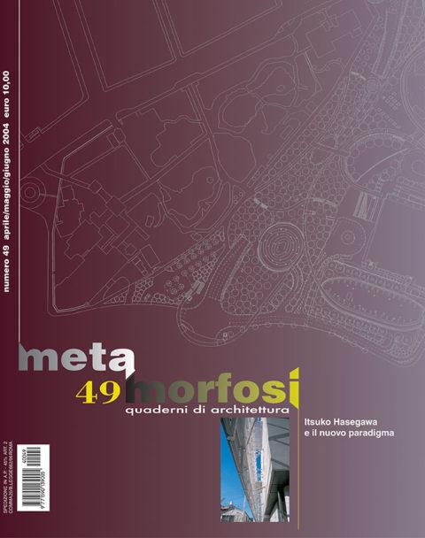 Metamorfosi 49 - Copertina