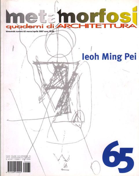 Metamorfosi 65 - Copertina